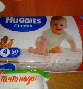 Подгузники хагис 4