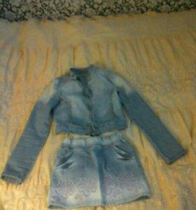 Курточка и юбка