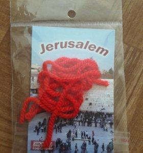 Нить красная(оберег) из Израиля.