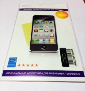 Iphone 5,5s,5se защитная пленка
