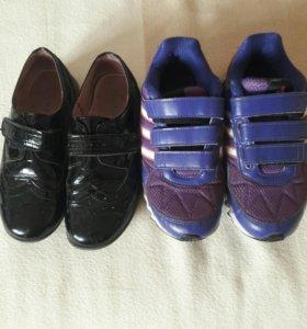 Туфли kotofey , кроссовки adidas р-р 33
