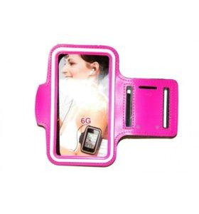 Фитнес-чехол на руку iPhone 6 розовый