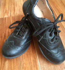 Детские ботинки и жилетик