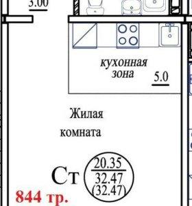Квартира, студия, 33.6 м²