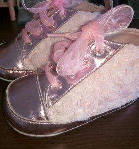 Новые туфельки (ботиночки)