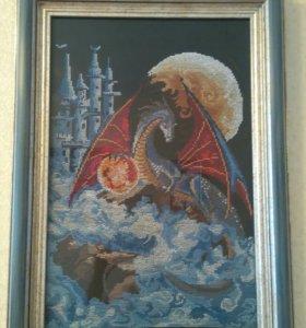 Магический дракон