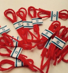 Красная нити из Иерусалима