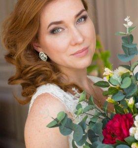 Свадебный стилист/ визажист/ макияж/ прическа