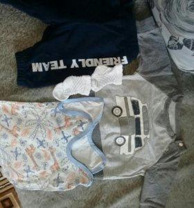 Спортивные штаны , майка, носочки, кофта