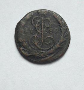 Копейка 1789г