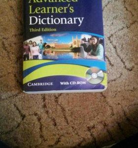 Англо-английский (толковый) словарь