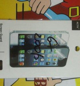 Защитная пленка матовая iphone 6+ plus