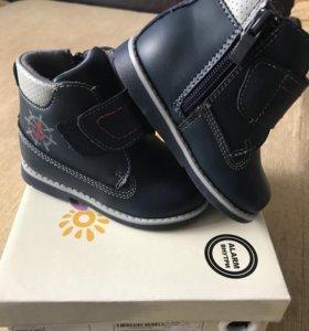 Детские ботинки для мальчика