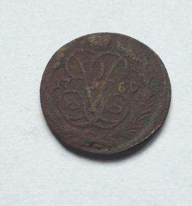 Денга 1760г