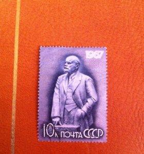 Почтовая марка СССР 1967