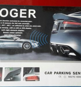 Новые парктроники 6 датчиков Zoger