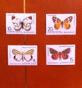 Почтовые марки СССР 1986