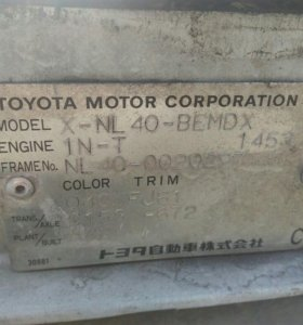 Тойота Корса. По запчастям