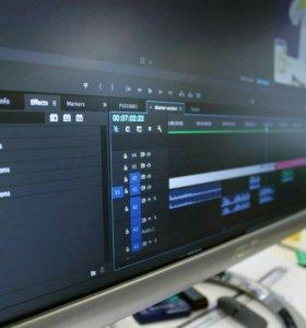 Видеомонтаж и графический дизайн.