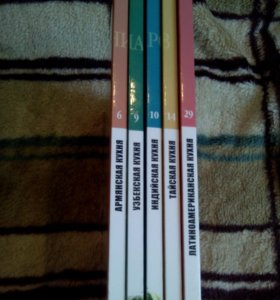 5 книг