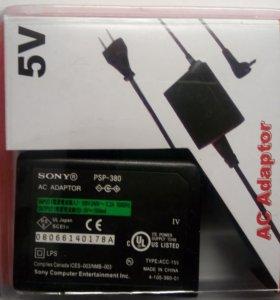 Зарядка PSP