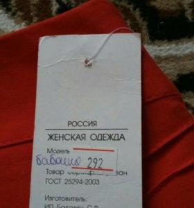 новая юбка р.48