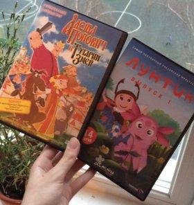 Диски мультфильмы для детей