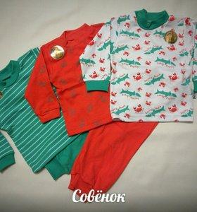 Одежда для детей детская одежда Совёнок