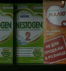 Нестажен 1 2 детская смесь nestogen