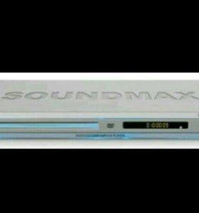 DVD-проигрыватель Soundmax SM-DVD5101