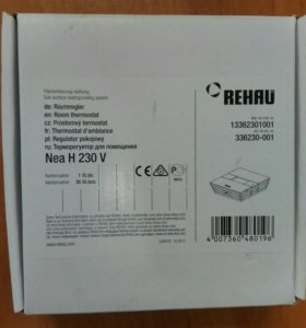 Терморегулятор Rehau Nea H 230 B
