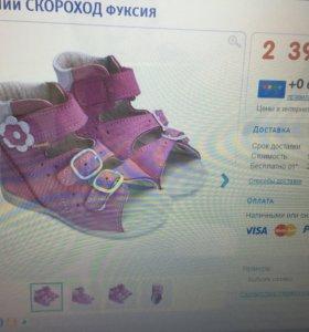 Детские сандали  новые!17 размера,11см по стельке