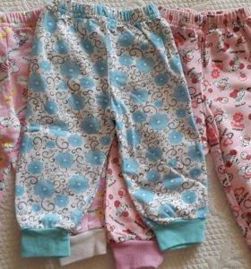 Новые штаны 3 шт