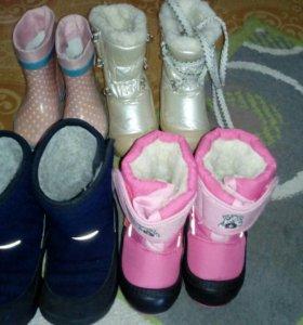 Ботинки ботиночки сапожки сапоги