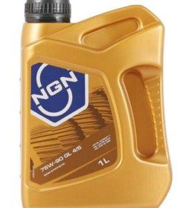 Трансмисионное масло NGN 75w90 1L
