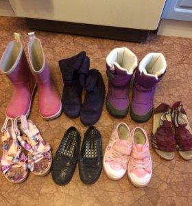 Детская обувь размер 28