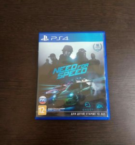 NFS PS4 Need For Speed