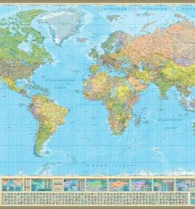 Карта мира новая