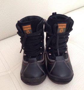 Ботиночки кожаные демисезонные утепленные