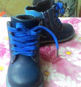Новые ботинки!!!