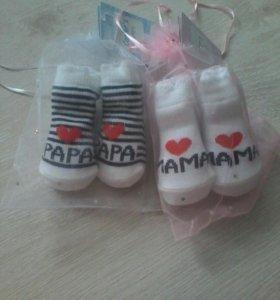 Носочки на новорожденых