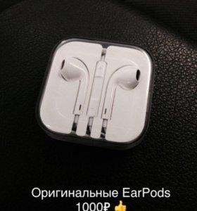Наушники Apple EarPods оригинальные 100%