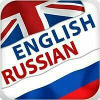 Занятия по английскому. Переводы