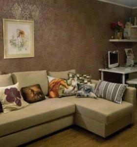 Новый угловой диван фрихетэн