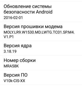 LG к10 лте