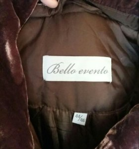 Куртка- пальто