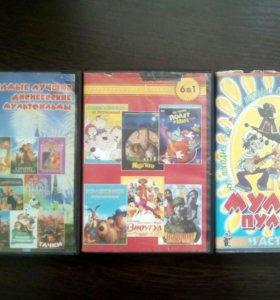 DVD диски детские
