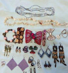 Сережки, заколки, бусы, браслеты