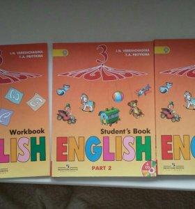 Учебники по английскому языку 3класс