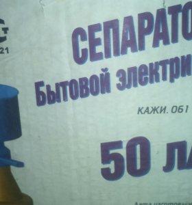 Сепаратор б/у